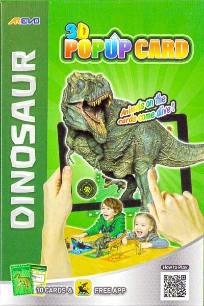 3D Pop Up Cards - Dinosaur