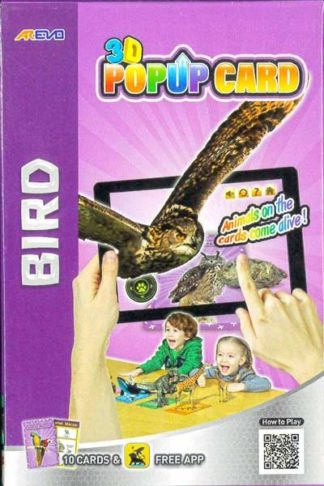 3D Pop Up Cards - Bird