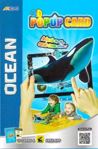 3D Pop Up Cards - Ocean