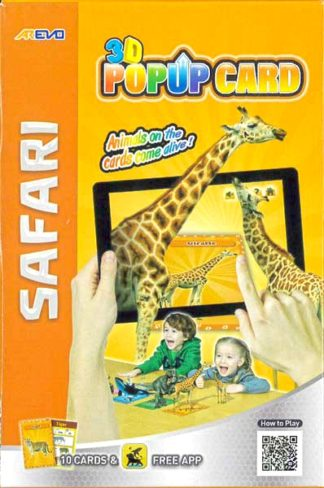 3D Pop Up Cards - Safari