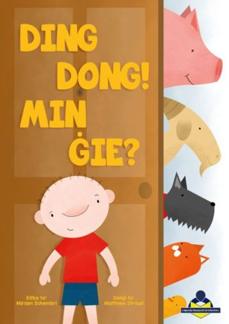 Ding Dong Min GIe?