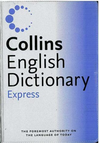 Collins English Dictionary - Express