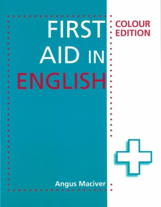 First Aid In English