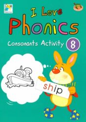 I love Phonics Consonants Activity 8