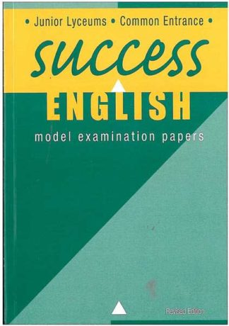 Success  English - model examination papers