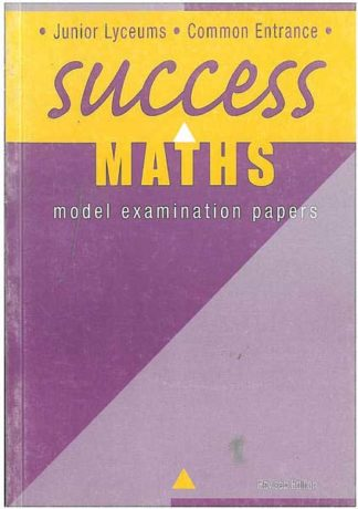 Success  Maths - model examination papers