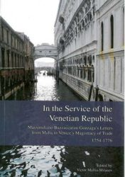 In the Service of the Venetian Republic