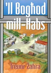 'Il-Boghod mill-Habs