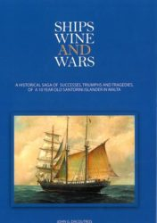 Ships Wine and Wars