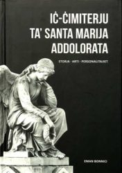 Addolorata--Cover-BDL-Books