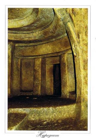 Hypogeum (Pack of 50) #212
