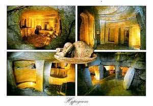 Hypogeum (Pack of 50) #290