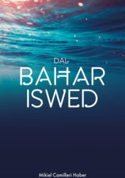 Dal-Bahar-Iswed-BDL Books