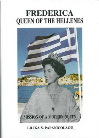 Frederica Queen of the Hellenes