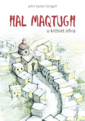 Hal-Maqtugh-Cover-BDL-Books