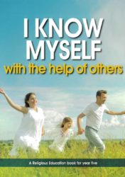 I Know Myself With the Help of Others BDL Books
