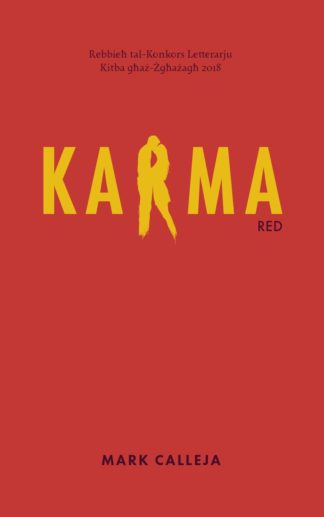 Karma Red BDL Books