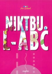 Niktbu-l-ABC-BDL Books
