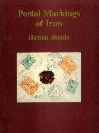 Postal Markings of Iran BDL Books