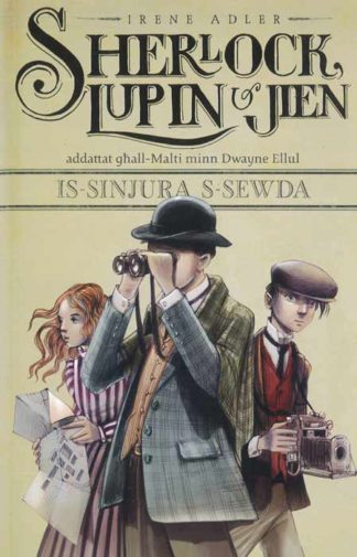 Sherlock-is-Sinjura-s-Sewda-Cover-BDL-Books