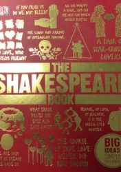 The-Shakespeare-Book-Cover