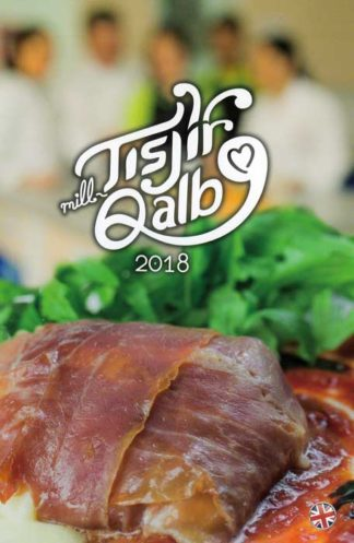 Tisjir mill-Qalb 2018 - English Edition BDL Books