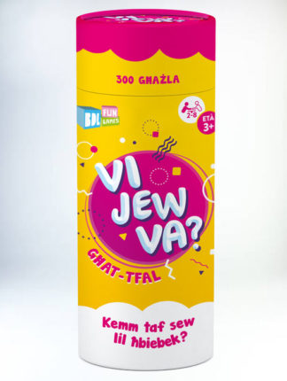 Vi-Jew-Va-Kids-Cover-Image-BDL-Books