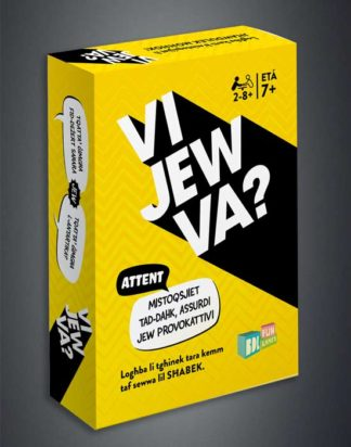 Vi-jew-Va-Adulti-Cover-Image-2