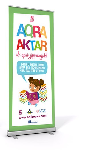 aqra aktar roll-up banner